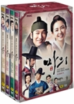 The Horse Doctor: MBC TV Drama - Vol.2 of 2 (Region-3 / 8 DVD Set)