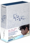 The Innocent Man: KBS TV Drama (Region-1,3,4,5,6 / 12 DVD Set)