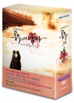 The Princess' Man (Region-1,3,4,5,6 / 13 DVD Set)