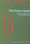 The Rainy Spell