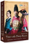 Tree with Deep Roots: SBS TV Drama (Region-1 / 7 DVD Set)