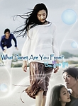 What Planet Are You From?: MBC TV Drama (Region-1 / 6 DVD Set)
