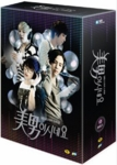You're Beautiful: SBS TV Drama (Region-3,4,5,6 / 10 DVD Set)