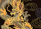 Chinese Dragons on Black with Gold