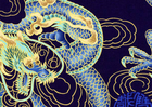 Chinese Dragons on Blue with Gold