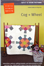 Denyse Schmidt Cog and Wheel Quilt and Sham Pattern