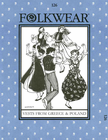 Folkwear Vests from Greece and Poland Pattern