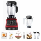 Vitamix 7500 Blender Super Package with Extra Jar and 2 20oz Travel Cups