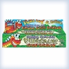 Dinosaur Bubblegum Gel Toothpaste 3 oz Sheffield Pharmaceuticals