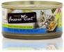Fussie Cat Tuna with Small Anchovies Formula in Aspic (2.8 oz)