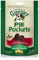 GREENIES Pill Pockets Hickory Smoke Capsule (7.9 oz)