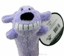 Loofa Dog by MultiPet