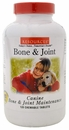 RESOURCES Bone & Joint Maintenance PLUS for CANINE (120 Tablets)