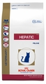 ROYAL CANIN Feline Hepatic Dry (8.8 lb)