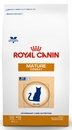 ROYAL CANIN Feline Mature Consult Dry (8.8 lb)