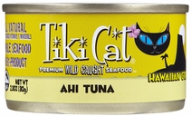Tiki Cat Hawaiian Grill Ahi Tuna (2.8 oz)
