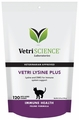 Vetri-Science Vetri-Lysine Plus