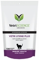 Vetri-Science Vetri-Lysine Plus - Soft Chews (120 chews)