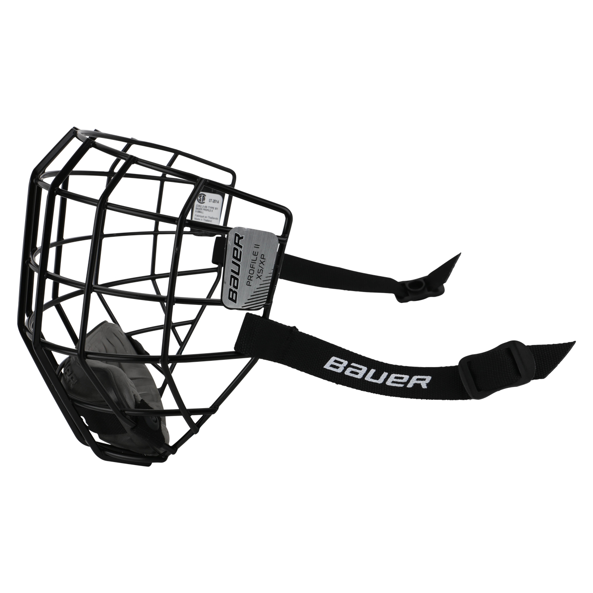 facemasks in hockey You'll find the area's largest selection along with the latest technology in hockey  headwear at hockey world gerrells sports center the facemask also plays a.