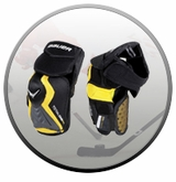 Bauer Supreme Elbow Pad Price Reductions