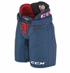 CCM RBZ 130 Sr. Hockey Pants