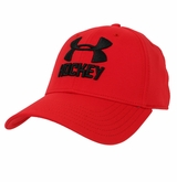 Under Armour Sr. Basic Stretch Cap