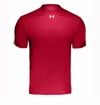 Under Armour Sr. Team Zone Short Sleeve Tee