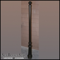 8' x 3in. Direct Burial Aluminum Post and Decorative Base w/ Ball Finial - Black