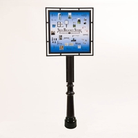 Contemporary Sign Holder System- - 24in.W x 24in.H