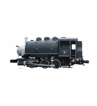 Steam Train #1 Cardboard Cutout Life Size Standup