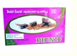 Dodol Garut PICNIC - OUT OF STOCK