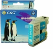 Brother LC-105C Compatible Cyan Ink Printer Cartridges