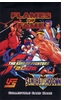 The King of Fighters 2006 and Samurai Shodown 5: UFS Flames of Fame Booster Pack (10 cards)