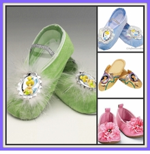 CHILDRENS SLIPPERS & BABY BOOTIES