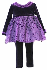 TODDLER Eggplant Stretch Velour Tulle Dress Set - 2T FINAL SALE