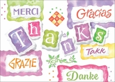 DBL27 - Business Blank Thank You Cards