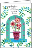 RE5409 - New Home Anniversary Cards