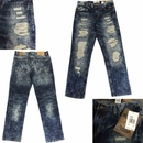 Wholesale Akademiks Rip Repair Denim Jeans - $18.50/pc - M-AKD-2N15-VINT