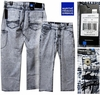 Wholesale Girbaud Jeans - Authentic-X - Snow Wash Neutral