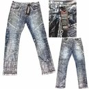 Wholesale Normcore Fashion Moto Biker Rip Slim Straight Fit Jeans - $32.50/pc - M-NRC-2391-SIL