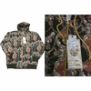 Wholesale Printed Hoodie Fleece Zip Down Jackets - M-BTL-1462-BN - $10.50