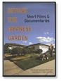 Beyond the Japanese Garden - Short Stories and Documentaries (DVD)