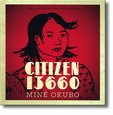 Citizen 13660 - Special Hardcover Edition
