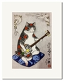 Monmon Cat Print by Horitomo: <i><b>Shamisen Fudo Cat</b></i>