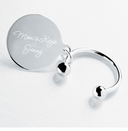 """Personalized """"Tiffany-Style"""" Key Chain for Mom"""