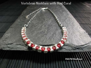 Vertebrae Necklace<BR>with Red Coral