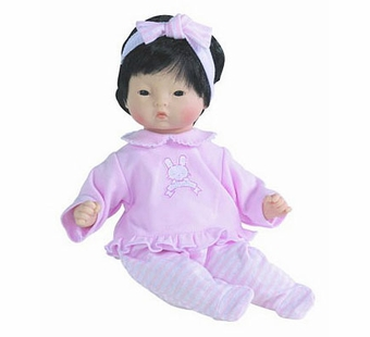 Corolle Dolls <br />Asian Yang Calin 12
