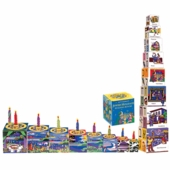 WJ Fantasy <br />Jewish Holidays Building Blocks