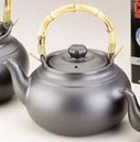 Joyce Chen Products Ceramic 2 Quart Ebony Tea Kettle