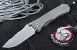 Chris Reeve Wilson Combat StarTac Folding Knife